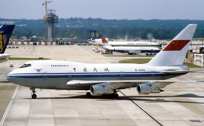 Boeing_747SP-J6CAAC Wikimedia.jpg